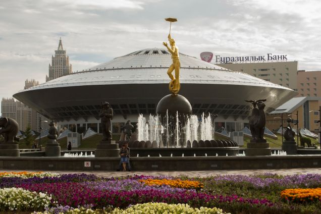 Cirk.Astana.